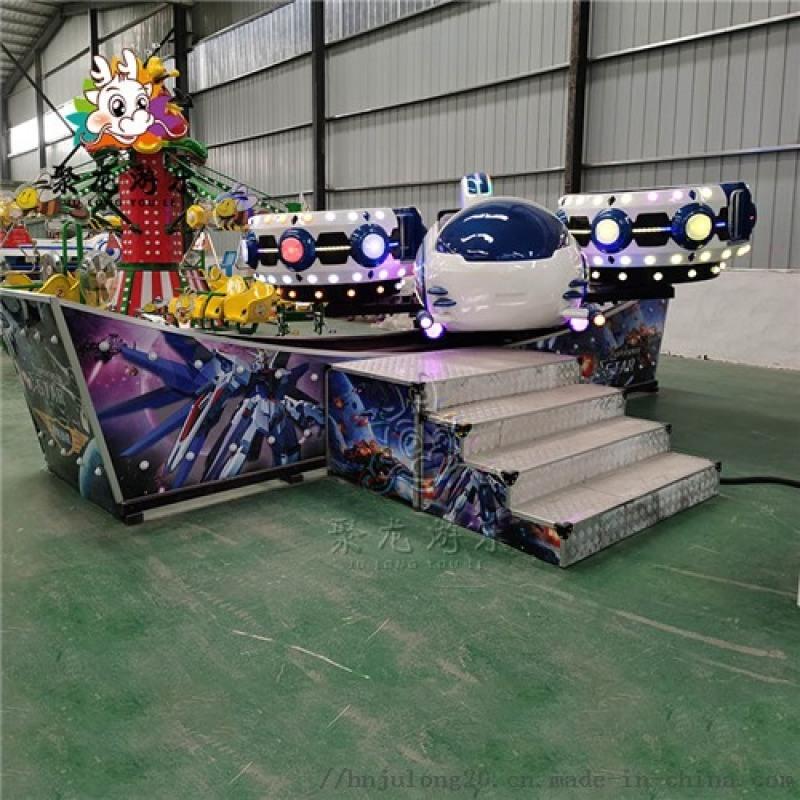 景区儿童新型游乐设备游乐飞机飞车聚龙游乐厂家供应