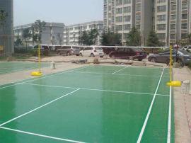 惠州市羽毛球场施工公司 羽毛球场施工辅设器材
