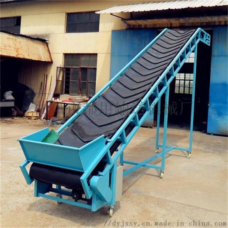 10米防滑袋料输送机 挡边式皮带传送机qc