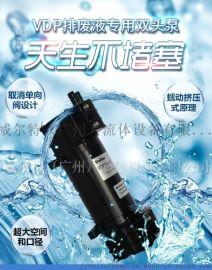耐酸碱防腐蚀废液泵 排废水化工泵 静音直流水泵