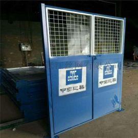 工地施工现货电梯井口安全门|十年质保