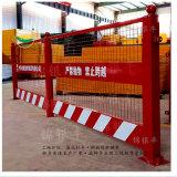 漯河黑黄相间基坑栏杆 工地防护网 防护栏厂家