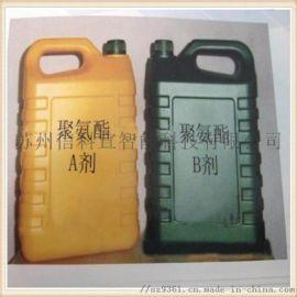 四川YFS型聚氨酯封孔剂良心产品