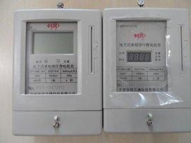 多用户组合式智能插卡电能表