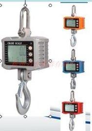 万准wk1吊秤,不锈钢吊秤,双环吊秤,防爆吊秤