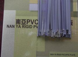 台湾南亚pvc聚氯乙烯焊条