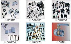气缸SCM-J-00 SSD2-KL系列CKD总代理