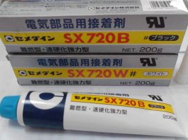 施敏打硬SX-720硅胶施敏打硬720B胶水