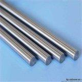 模具鋼價格及報價  PAK90鋼板 鍛圓