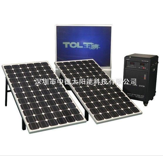 家用太陽能發電系統價格 太陽能電池板價格