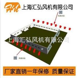 上海降温水帘 车间降温水帘墙