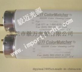 GTI ColorMatcher F17T8/CM65 D65对色灯