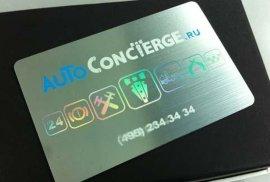 数码印刷 快速制作积分卡 成都积分卡制作 供积分卡管理系统