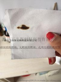山东8124纸张阻燃剂;
