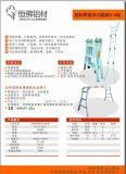 铝制焊接多功能梯3-6级+铝梯6级 6.99米+恒佛+HF-LT-E001