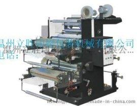 YT2两色柔版印刷机 纸张无纺布薄膜编织袋塑料袋