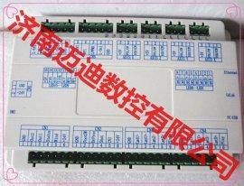睿达激光雕刻控制卡 RDC6442G