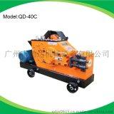 廣州廠家批發銷售合肥工大牌40型鋼筋切斷機,國標切斷機,工大牌