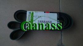 盖茨GATES斯堪尼亚SCANIA多楔带8PK2130/1490819188846813890241389048