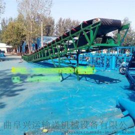 供应装车皮带输送机 **货物装车输送机 粉料输送机批发价y2