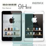 Remax/睿量 ipadair钢化玻璃膜 苹果平板ipadair防爆屏幕贴膜