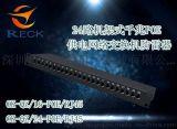 16/24路机架式千兆(1000M)网络信号防雷器 网络交换机防雷器 OK-RJ45/24/1000