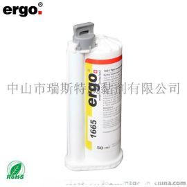 广州供应ergo.1665 丙烯酸结构胶 手机、平板电脑、笔记本后壳金属与塑料  胶水