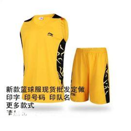 龙岗批发定做篮球服  足球服 羽毛球服 印字印号码
