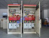 工程一级配电箱/总配电箱