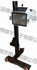 前照灯检测仪/灯光测试仪
