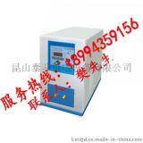 深圳雙平高頻熔煉爐高頻感應加熱設備
