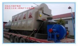 环保局指定生物质蒸汽锅炉DZH4-1.25卧式手烧系列