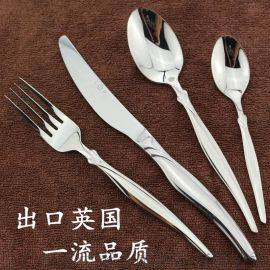 出口英國 不鏽鋼西餐食具 牛排刀叉四件套 禮品套裝 不鏽鋼刀叉勺