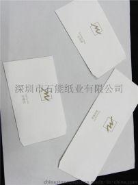 工厂供应酒店一次性包装袋纸 绿色环保 安全无害