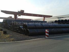 辽宁奥通钢管  3PE防腐钢管