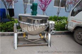 重诺机械200L电加热夹层锅,炒锅