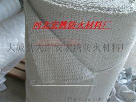 厂家直销耐火陶瓷纤维布,**陶瓷纤维布,300mm-600mm