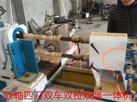 双轴双刀单轴双刀木工车床厂家价格木工车床图片多功能木工车床