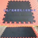 健身房防滑垫可拼接橡胶地垫GT0312