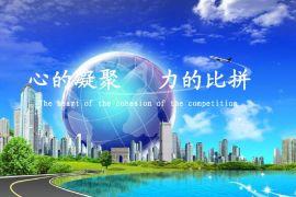 北京到蒙古国际航空货运代理  货运专线  物流专线