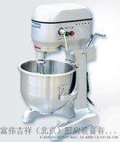 新麦 SM-201打蛋器 20L搅拌机 新麦打蛋机