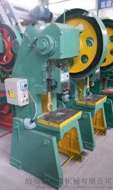铭霖机械专业生产、35吨冲床、35吨冲床模具