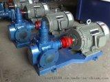 宇泰牌高溫泵/KCG-18/0.6