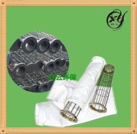 脉冲袋式除尘器骨架 涤纶  毡布袋滤袋笼骨 除尘配件袋笼