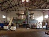 苹果酸干燥设备,振动流化床干燥设备,烘干设备
