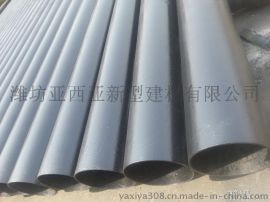 菏泽法兰式柔性铸铁排水管