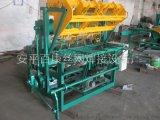 矿用钢筋焊网机煤矿支护网片焊网机河北焊网机厂家