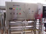 贵州贵阳安吉尔10T/H水处理设备、贵州水处理设备公司
