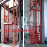 導軌式升降機、導軌式升降臺、導軌式升降平臺、導軌鏈條式升降貨梯設備