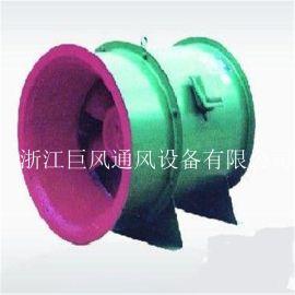 供应HL3-2A、PYH-14A双速高温排烟混流风机   双速排烟通风机